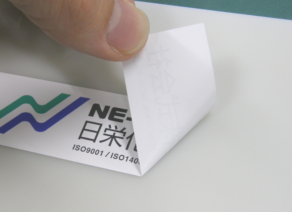 透明PET両面テープ「IMT」「NeoFix」各シリーズの使い分け