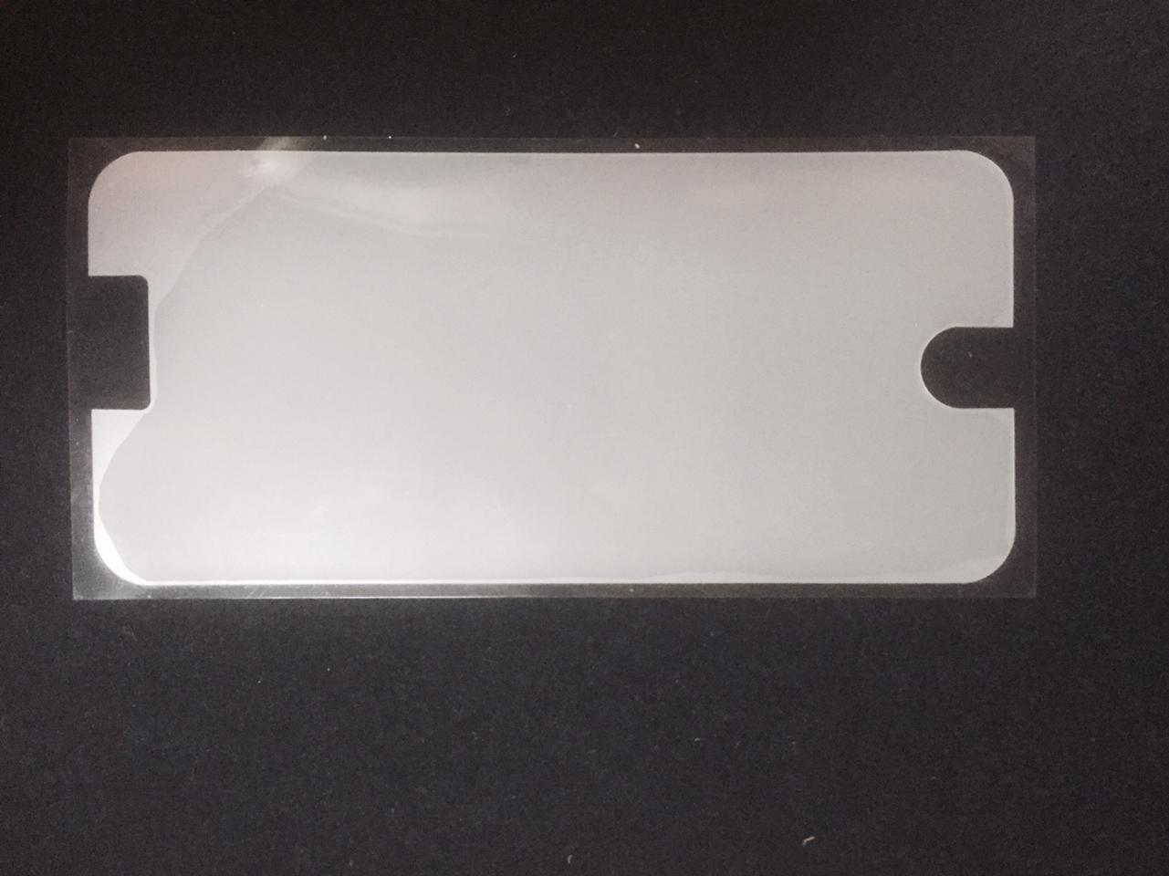 「ウレタンマット画面保護フィルム」曲面ラウンドガラス対応タイプ